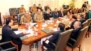 पाक रक्षा समिति बैठक
