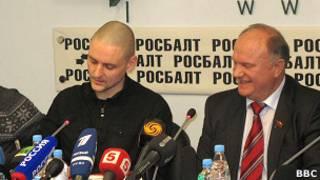 Геннадий Зюганов и Сергей Удальцов на пресс-конференции (январь 2012 года)