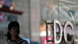 位於香港廣東道的D&G時裝專門店(18/01/2012)