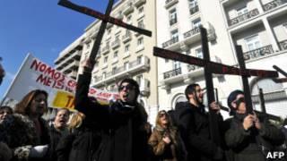 متظاهرون يونانيون