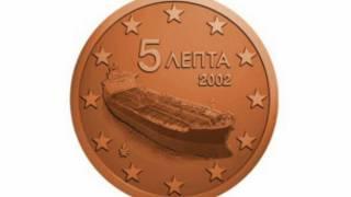 قطعة نقدية اوروبية