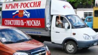 Сиволіка Росії на авто у Севастополі