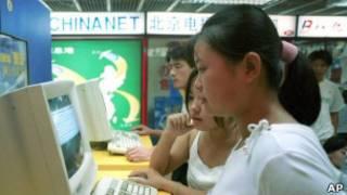 الصين، الانترنت