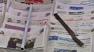 روزنامههای صبح ایران