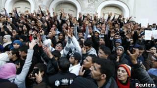 جشن تونسی ها