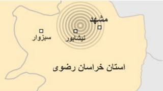 محل وقوع زلزله