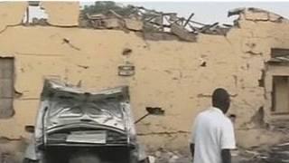 नाइजीरिया में विस्फोट