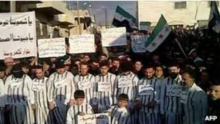 تظاهرات ضد حکومتی در سوریه