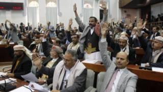 'Yan majalisar dokokin Yemen