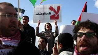 مظاهرة في رام الله