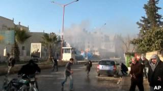 Manifestação na Síria  (AP)