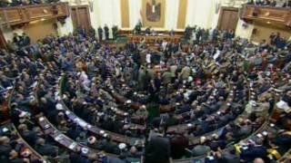 جلسة لمجلس الشعب المصري