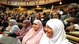 مجلس الشعب المصري