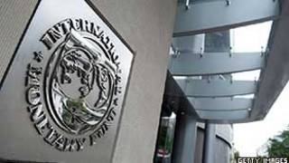 Sede do FMI em Washington (Getty Images)