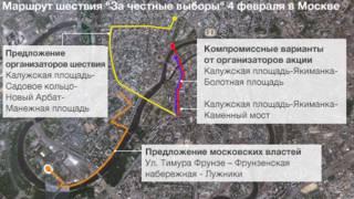 Марштуры марша оппозиции в Москве