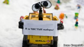 """Участник"" наномитинга в Барнауле"