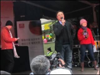 BBC中文團隊站上舞台