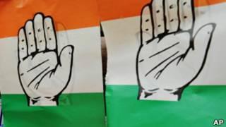 कांग्रेस का चुनाव निशान