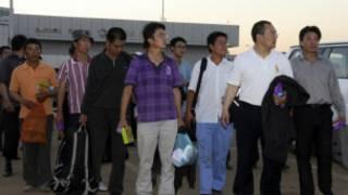 Công nhân Trung Quốc