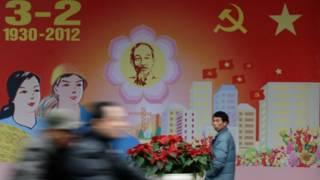 Banner chào mừng ngày thành lập Đảng Cộng sản Việt Nam