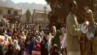 اعتراضات خیابانی در کویته