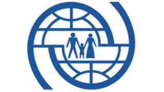 شعار منظمة الهجرة الدولية