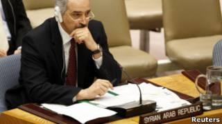 بشار الجعفري، مندوب سوريا لدى الأمم المتحدة