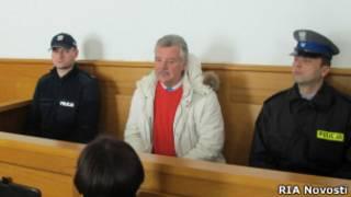 Российский экс-прокурор Александр Игнатенко на суде в польском городе Новы-Сонч