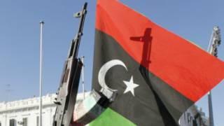 Tutar Libya