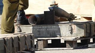 Оружие, перехваченное Израилем