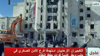 انفجار در حلب