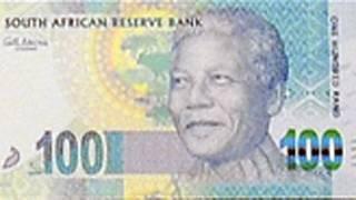Банкнота с портретом Манделы