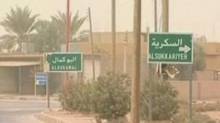 البوكمال مدينة سورية متاخمة للعراق