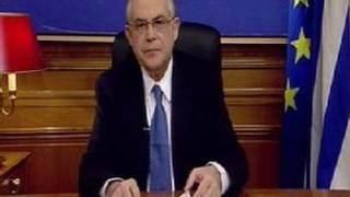Firai ministan Girka, Lucas Papademos