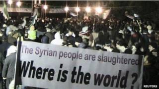 Biểu tình phản đối bạo lực ở Homs