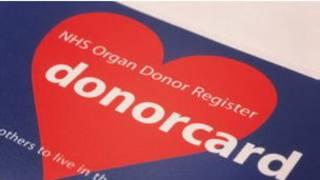 器官捐献卡