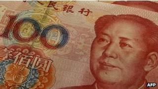 中國人民幣紙幣