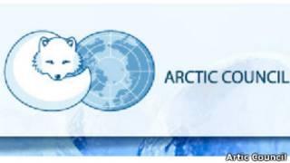 北极委员会