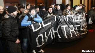 """Активисты """"Другой России"""" у здания ЦИК"""