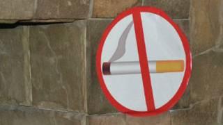 شعار يحث على الإقلاع عن التدخين