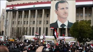 تجمع لمؤيدي الرئيس السوري بشار الأسد