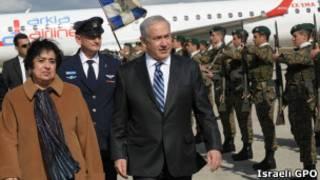 Биньямин Нетаньяху и Эрато Казаку-Маркулис