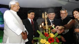 बिहार ग्लोबल मीट