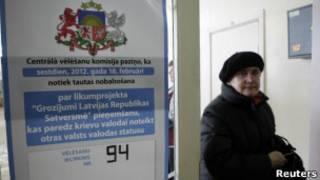 Латвиядаги референдум