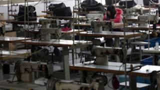 مصنع في الصين