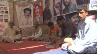 لاپتہ افراد کا احتجاجی کیمپ