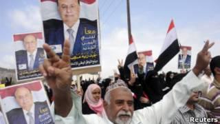 Демонстрация в Йемене