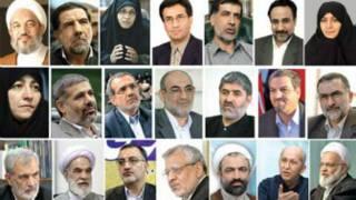 تصویر از اصولگرایان نامزد انتخابات مجلس آینده در صفحه اول جام جم