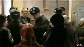Полиция в здании мэрии Лермонтова