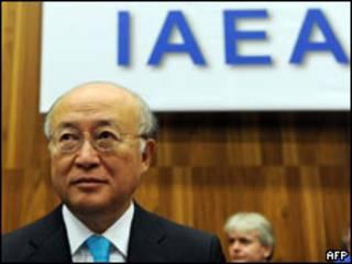 IAEA အဖွဲ့ညွှန်ကြားရေးမှူး